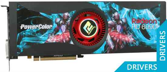 Видеокарта PowerColor HD 6990 4GB GDDR5 (AX6990 4GBD5-M4D)