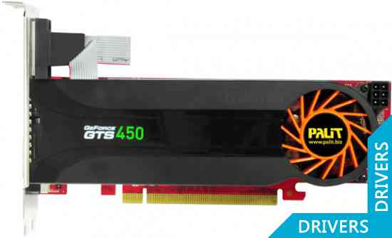 Видеокарта Palit GeForce GTS 450 1024MB GDDR5 (NE5S4500HD01-1062F)