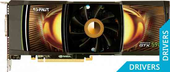 Видеокарта Palit Geforce GTX 590 Limited Edition 3GB GDDR5 (NE5X590012F7-P1020F)
