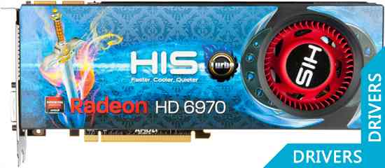 Видеокарта HIS HD 6970 Fan Turbo 2GB GDDR5 (H697FT2G2M)
