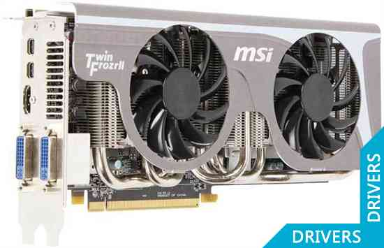 Видеокарта MSI Radeon HD 6950 2GB GDDR5 (R6950 Twin Frozr II)