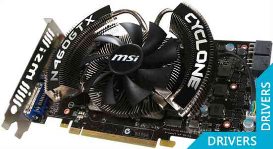 Видеокарта MSI GeForce GTX 460 768MB GDDR5 (N460GTX Cyclone 768D5)