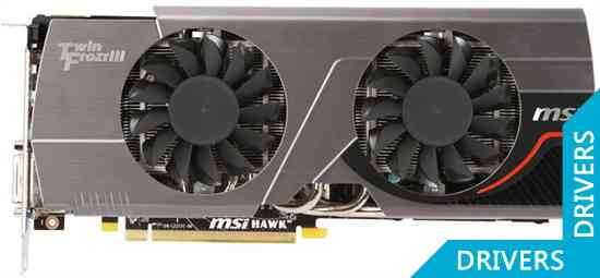 Видеокарта MSI Radeon HD 6870 1GB GDDR5 (R6870 Hawk)