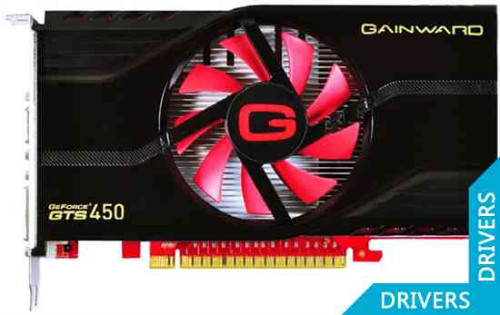 Видеокарта Gainward GeForce GTS 450 1024MB GDDR5 (426018336-1510)