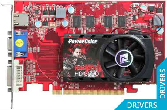 Видеокарта PowerColor HD5550 1GB DDR3 (AX5550 1GBK3-HV2)