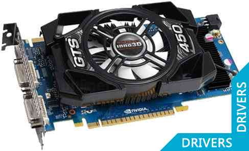 Видеокарта Inno3D Geforce GTS 450 2GB GDDR5 (N450-2SDN-E5CX)