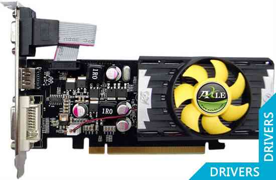 Видеокарта Axle Dynamic GeForce GT 220 512MB DDR2 (AX-GT220/512D2P8CDIL-533)