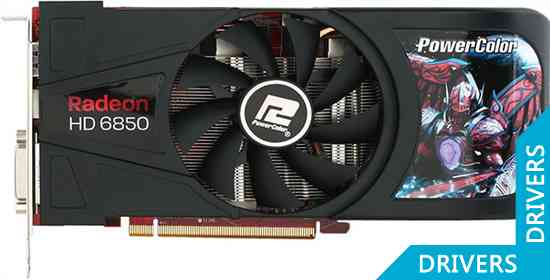 Видеокарта PowerColor HD6850 1GB GDDR5 (AX6850 1GBD5-DH)