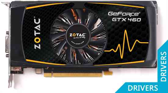 Видеокарта ZOTAC GeForce GTX 460 Synergy 768MB GDDR5 (ZT-40404-10P)