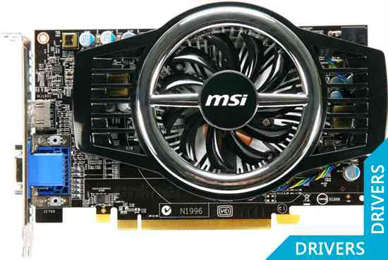 Видеокарта MSI Radeon HD 5750 1GB GDDR5 (R5750-MD1G)