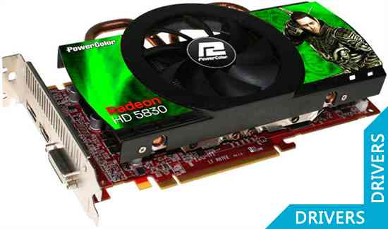 Видеокарта PowerColor RADEON HD5830 1GB GDDR5 (V2)(AX5830 1GBD5-DHV2)