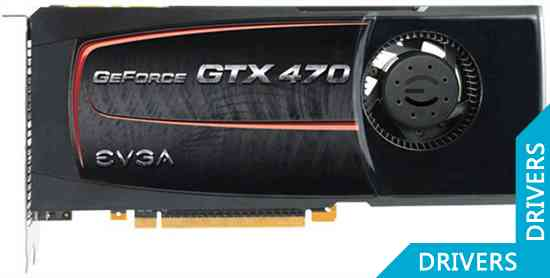 Видеокарта EVGA GeForce GTX 470 SuperClocked (012-P3-1472-AR)