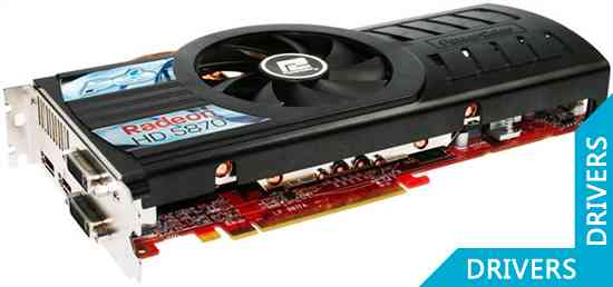 Видеокарта PowerColor RADEON HD5870 1GB GDDR5 (AX5870 1GBD5-PDH)