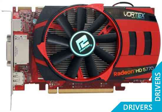 Видеокарта PowerColor RADEON HD5770 1GB GDDR5 (AX5770 1GBD5-PPVG)