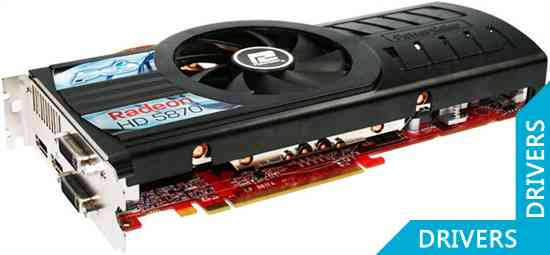 Видеокарта PowerColor PCS HD 5870 1024MB GDDR5
