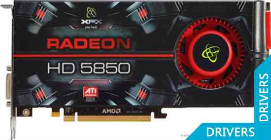 Видеокарта XFX Radeon HD 5850 1024 MB DDR5 DisplayPort (HD-585A-ZNFA)