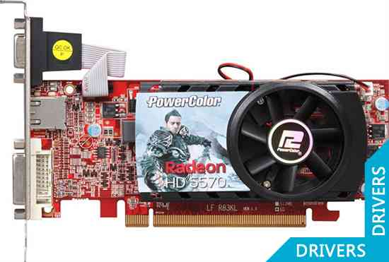 Видеокарта PowerColor HD5570 1GB DDR3 Low Profile (AX5570 1GBD3-LH)