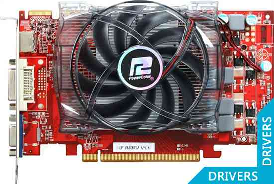 Видеокарта PowerColor HD5670 1GB DDR5 (AX5670 1GBD5-H)