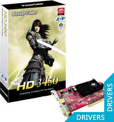 Видеокарта PowerColor HD3450 256MB AGP