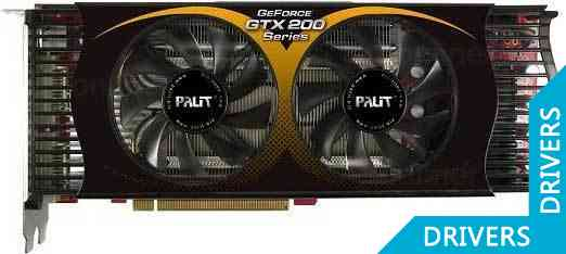 Видеокарта Palit GeForce GTX 260 Sonic 1792Мб