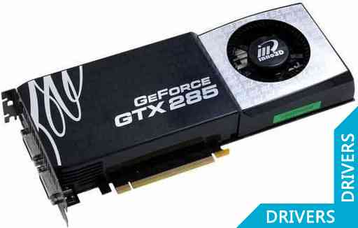 Видеокарта Inno3D Geforce GTX 285 1024Mb DDR3 (N285-1DDD-D3EY)