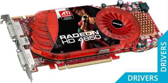 Видеокарта Force3D Radeon HD4850 512M