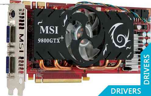 Видеокарта MSI GeForce N9800GTX PLUS-T2D512-OC