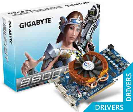 Видеокарта Gigabyte GeForce GV-N98TOC-512H