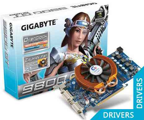 Видеокарта Gigabyte GeForce GV-N98TOC-1GH